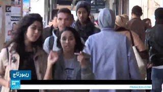 المغرب: نسب تعنيف النساء لأزواجهن في ازدياد وسط تكتم |