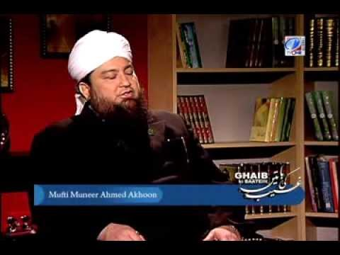 Short Intro of Hazrat Maulana Mufti Muneer Ahmed Akhoon (DB)