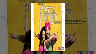 Disco Singh Full Movie HD New Punjabi Film 2015 Latest