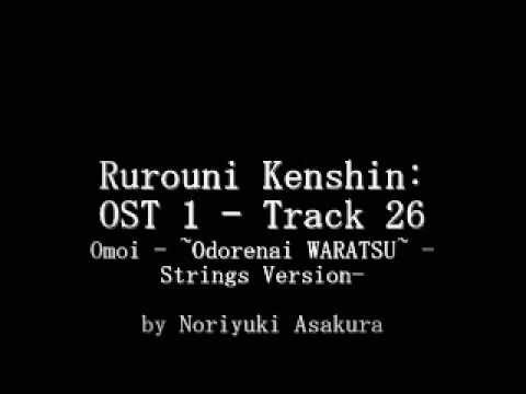 Samurai X / Rurouni Kenshin: OST 1 - Track 26