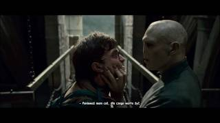 [Filmy] Harry Potter And The Deathly Hallows Official