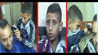 في المغرب فقط..أصغر حلاق عندو 14 السنة و مهارات عالية..شوفو النصيحة ديالو للشباب |