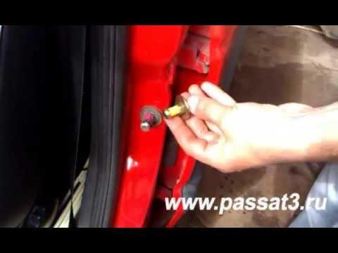 Замок двери автомобиля, видео замена упора двери Фольксваген Пассат В3 и В4
