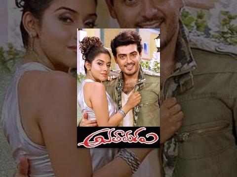 Ajith's Avatharudu Telugu Full Movie