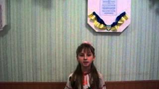 Нововолинська гімназія.Наталя Боднар, Діана Гавула - авторське виконання віршів