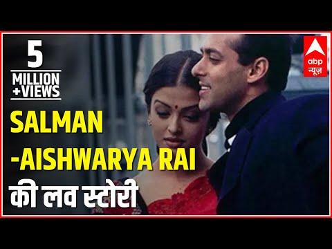 relationship between salman and aishwarya