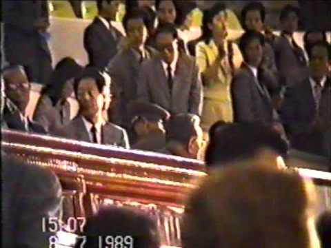 Kim Il-sung at XIII. games - YouTube