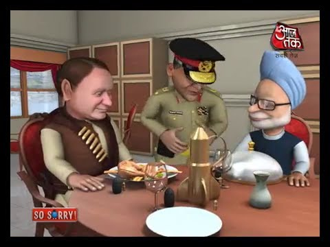 So Sorry: Nawaz Sharif invites Manmohan Singh for a peace lunch