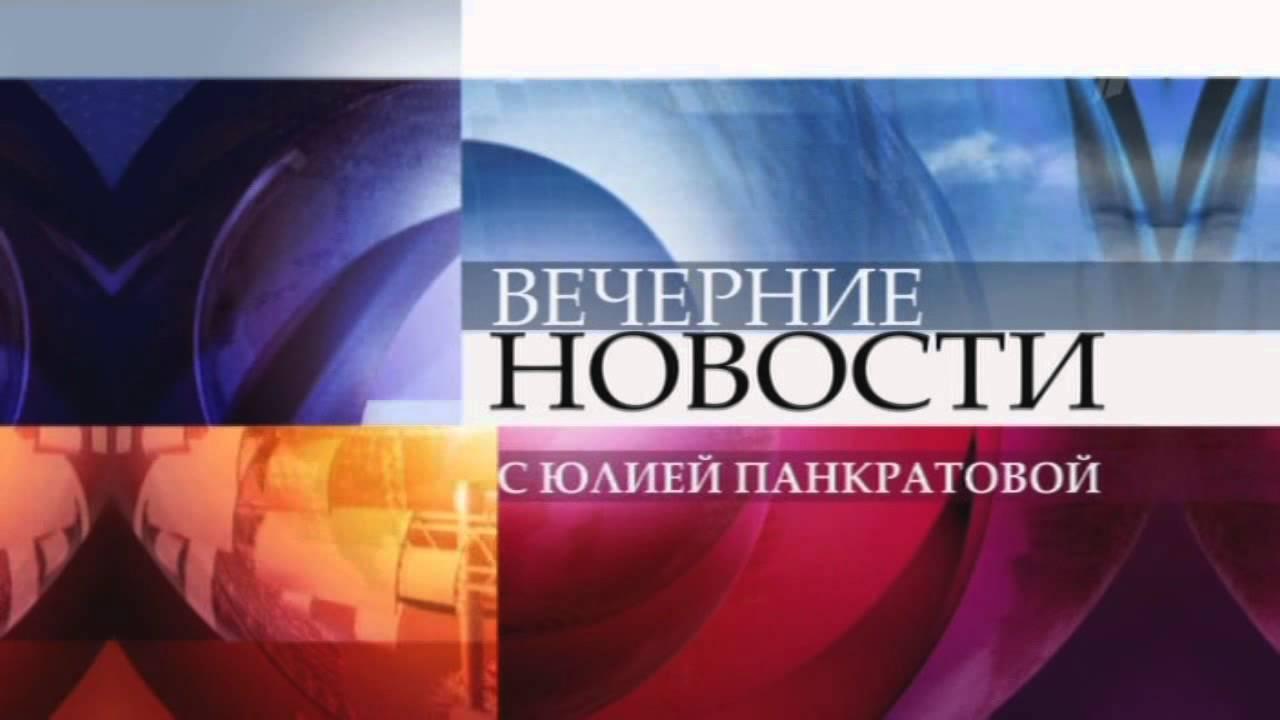 Город зверево ростовской области новости
