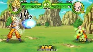 Dragon Ball Tap Battle V1.0 Para Android (Apk + Datos