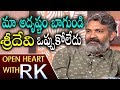 Baahubali Director Rajamouli about sridevi demands for sivagami character | Open Heart with RK
