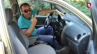 Обзор б/у авто Daewoo Matiz. Первый Автомобильный канал.