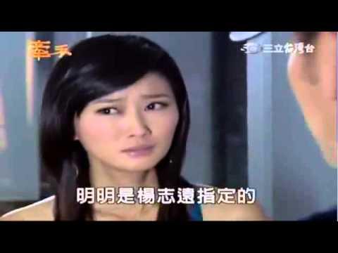 Phim Tay Trong Tay - Tập 408 Full - Phim Đài Loan Online