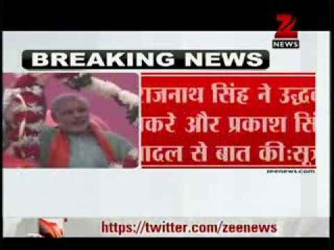 Rajnath Singh tells allies Narendra Modi is BJP's PM candidate