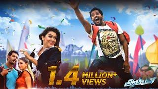Pazhagikalaam Aambala Hiphop TamizhaSingle