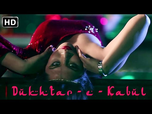 Dukhtar E Kabul | Farsi Party Best Song 2014 | Amy Music