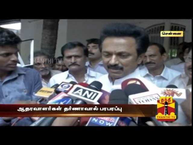 MK Stalin Resigns From All DMK Posts?