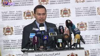 الحكومة تزف الخبر السار لساكنة أكادير،طنجة والعيون  