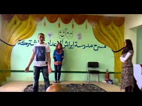 مسرحية أطفال الشوارع  فى احتفال المدرسة بيوم اليتيم.mp4