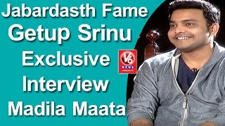 Jabardasth Fame Getup Srinu Exclusive Interview With Savitri | Madila Maata