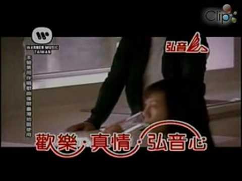 Xem video clip Bài hát khi thất tình   Video hấp dẫn   Clip hot   Baamboo com