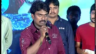 Pora-Pove-Movie-Audio-Launch-Part-3