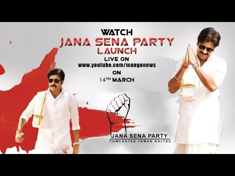 Power Star Pawan Kalyan's Jana Sena Party Launch Live