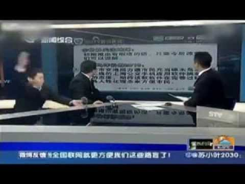 Guests fell announcer burst out laughing An Shanghai TV