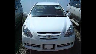 Toyota Caldina 2005 года.avi