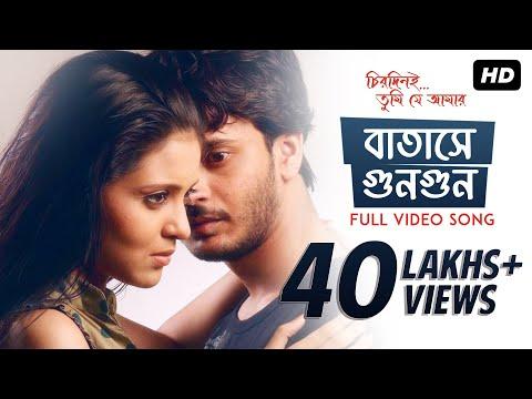 Batase Gungun (C.T.J.Amar) Sexy and Hot Video of Priyanka