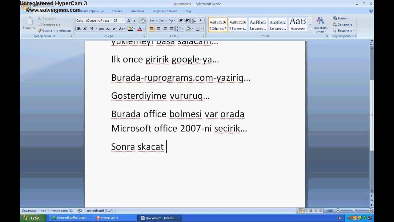descargar office 2007 portable español 1 link
