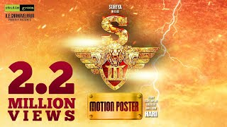 S3 Official Motion Poster - Suriya, Anushka Shetty, Shruti Haasan