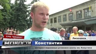 В Лисичанске бастуют шахтеры