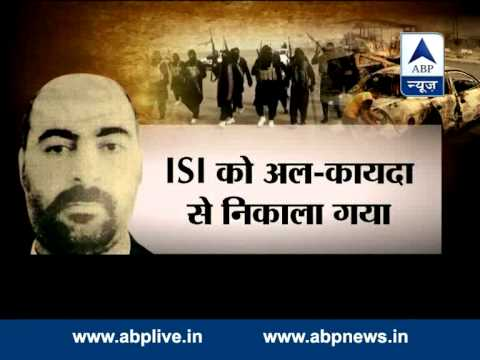 ABP News special: Iraq situation's guilty - ISI leader Abu Bakr al-Baghdadi
