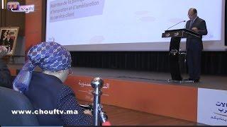 اتصالات المغرب تحقق نتائج إيجابية بعد إطلاقها خدمة الجيل الرابع |
