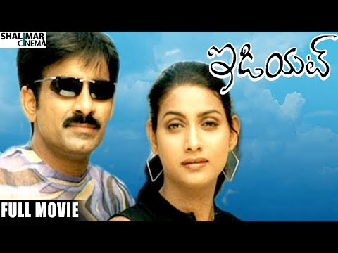 Idiot Full Length Movie || Ravi Teja, Rakshita