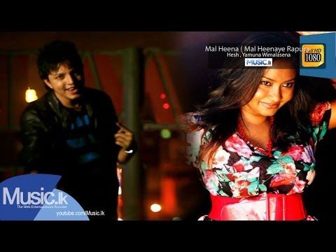 Hesh , Yamuna Wimalasena - Full HD - www.music.lk