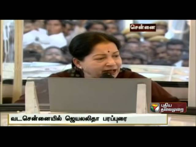 AIADMK chief and Chief Minister of Tamilnadu Ms Jayalalitha's election campaign
