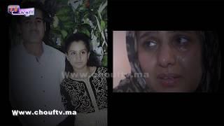 صادم وبالفيديو...اختطاف فتاة قاصر من قلب منزلها بكازا من طرف الخادمة (تصريح مؤثر للأم وبكاء هستيري للعائلة) |