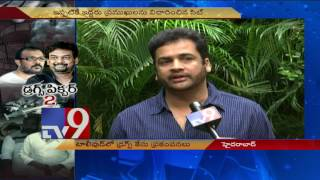 Drugs Scandal - Will Puri Jagannadh emerge clean..