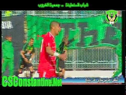 CSC 2 - ASK 0 - Coupe d'Algérie : Les buts du CSConstantine