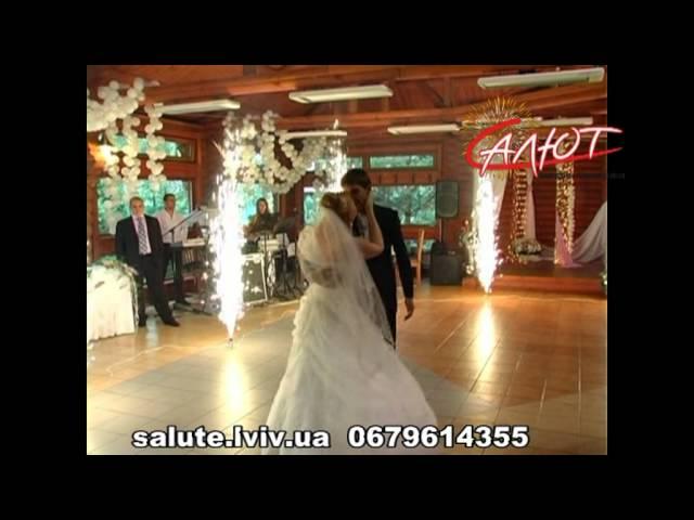 """Весільний перший танець ресторан """"Наварія Нова"""""""