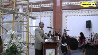 Clausura De Los Estudios Bíblicos Iglesia La Luz Del Mundo
