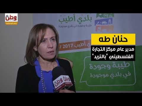 محمد عساف سفيرا لحملة بلدي أطيب