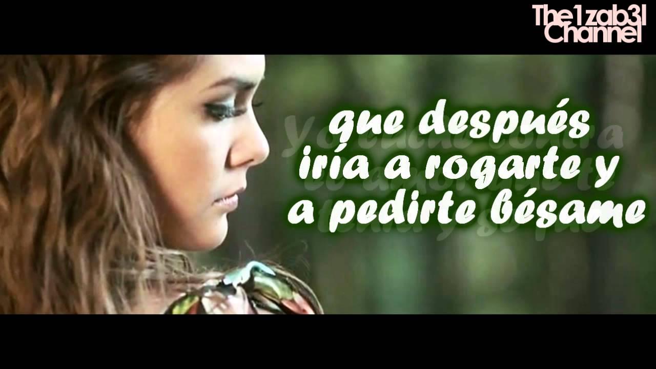 letras de la cancion de yuridia: