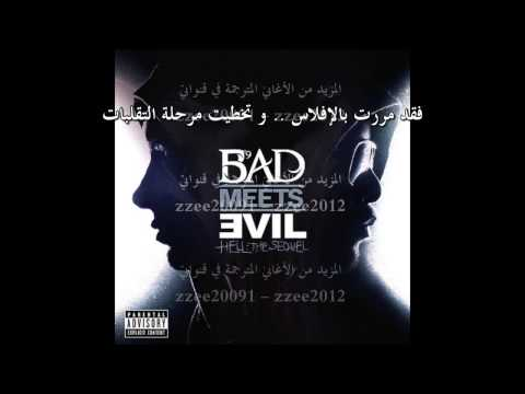 ترجمة أمنيم Eminem   Royce  Da   5'9 Bad Meets Evil Ft  Claret Jai)    Take from Me