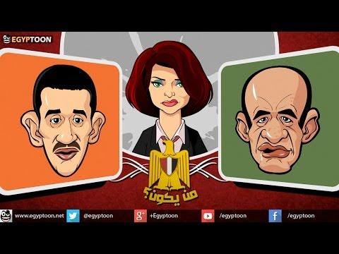 المناظرة الرئاسية الكبرى بين سيد حجاج وهشام الحرامي
