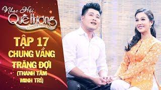 Nhạc hội quê hương   tập 17: Tân cổ Chung vầng trăng đợi - Thanh Tâm, Minh Trí