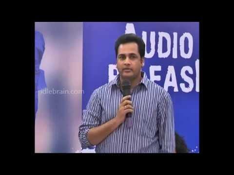 Chusinodiki Chusinantha music launch