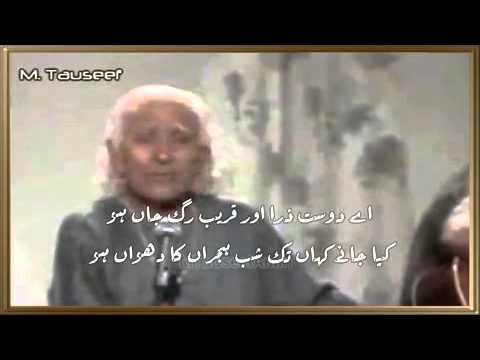 PATHANAY KHAN Sings Urdu Ghazal PTV LIVE)